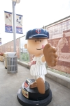 CHARLIE BROWN @ TARGET FIELD - MINNEAPOLIS, MN