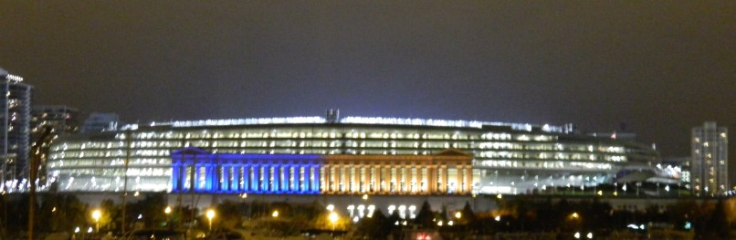 Soldier Field - Chicago, IL